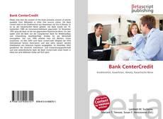 Обложка Bank CenterCredit