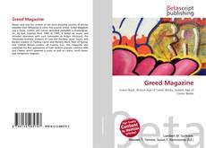 Обложка Greed Magazine
