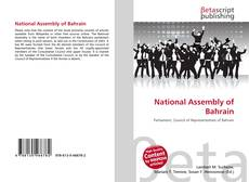 Bookcover of National Assembly of Bahrain