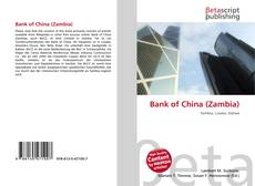 Bank of China (Zambia)的封面