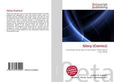 Обложка Glory (Comics)