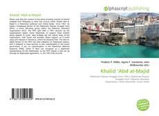 Bookcover of Khalid 'Abd al-Majid