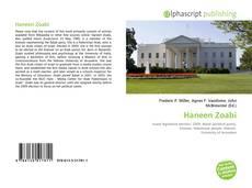 Haneen Zoabi的封面