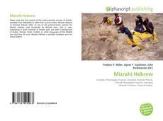 Copertina di Mizrahi Hebrew