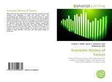 Economic History of Taiwan的封面
