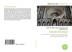 Bookcover of Church of Greece