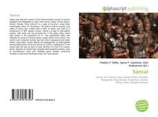 Bookcover of Sancai