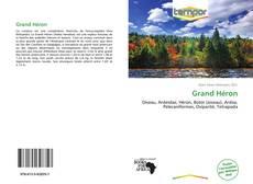 Обложка Grand Héron