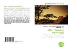 Обложка Māui (Hawaiian Mythology)