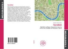 Обложка Sandžak