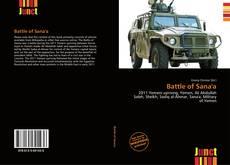 Обложка Battle of Sana'a
