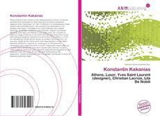 Portada del libro de Konstantin Kakanias
