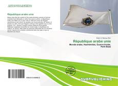 Bookcover of République arabe unie