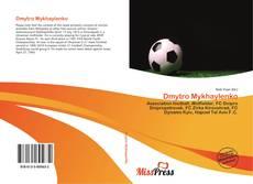 Bookcover of Dmytro Mykhaylenko
