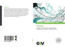Slovène的封面
