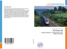 JŽ Class 62的封面
