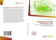 Bookcover of Équipe de France de Football en 1978