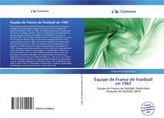 Capa do livro de Équipe de France de Football en 1967