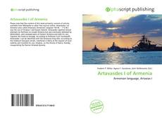 Artavasdes I of Armenia的封面