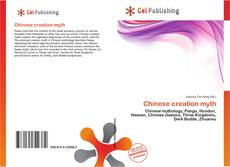 Bookcover of Chinese creation myth