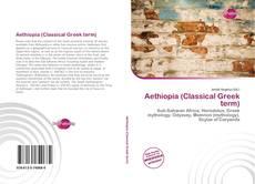 Capa do livro de Aethiopia (Classical Greek term)