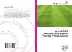 Ahmad Adel的封面