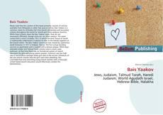 Обложка Bais Yaakov