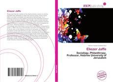 Обложка Eliezer Jaffe