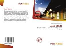 Обложка ALCO DH643