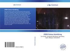 2008 Getxo bombing的封面