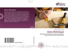 Обложка Génie (Technique)