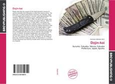 Capa do livro de Dojin-kai