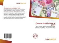 Copertina di Chinese stock bubble of 2007