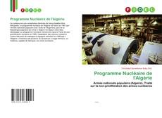 Обложка Programme Nucléaire de l'Algérie