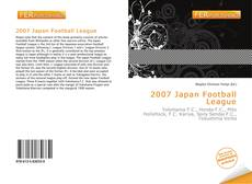 Bookcover of 2007 Japan Football League