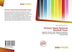 Couverture de Chinese Taipei National Baseball Team