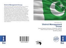 Copertina di District Management Group