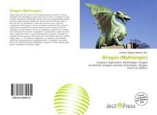 Dragon (Mythologie)的封面