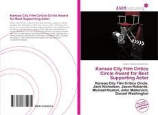 Обложка Kansas City Film Critics Circle Award for Best Supporting Actor
