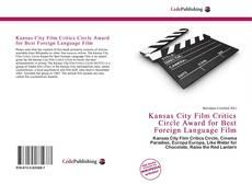 Обложка Kansas City Film Critics Circle Award for Best Foreign Language Film
