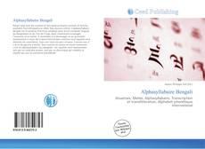 Portada del libro de Alphasyllabaire Bengali