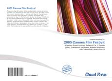 2005 Cannes Film Festival的封面