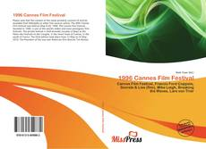 1996 Cannes Film Festival的封面