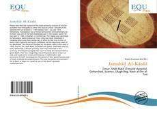 Bookcover of Jamshīd Al-Kāshī