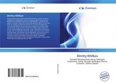 Bookcover of Dmitry Khilkov