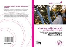 Japanese military aircraft designation systems的封面