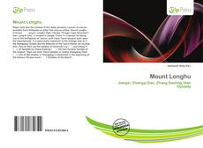Mount Longhu的封面