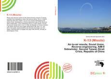 K-13 (Missile) kitap kapağı