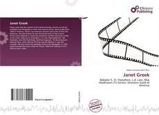 Janet Greek kitap kapağı