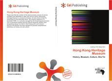 Portada del libro de Hong Kong Heritage Museum